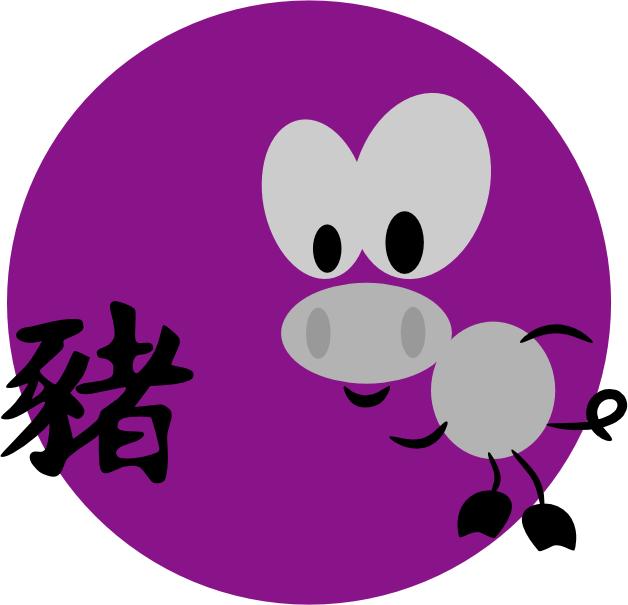ramalan-shio-babi-2016